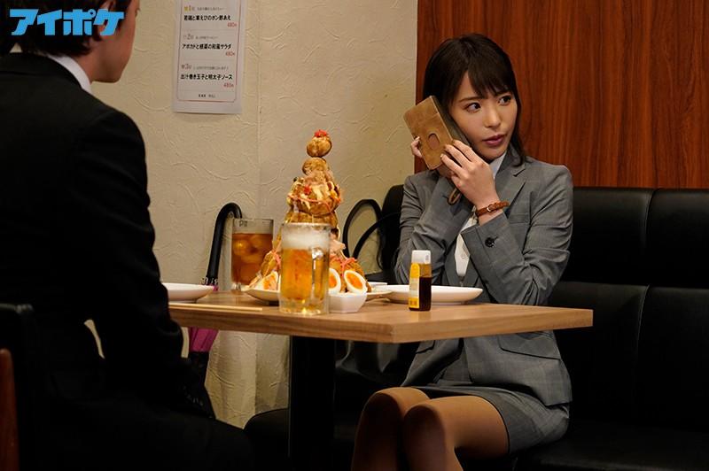 【蜗牛娱乐】桃乃木香奈IPX-675 未婚女上司台风夜帮下属破处