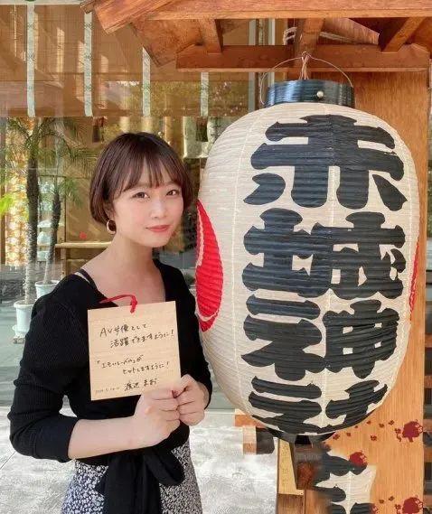 【蜗牛娱乐】高学历美女渡边真央 迷妹为纱仓真菜进入业界