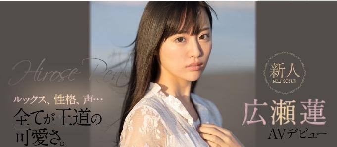 【蜗牛娱乐】广濑莲SSIS-087 清新小美女一次玩3小时