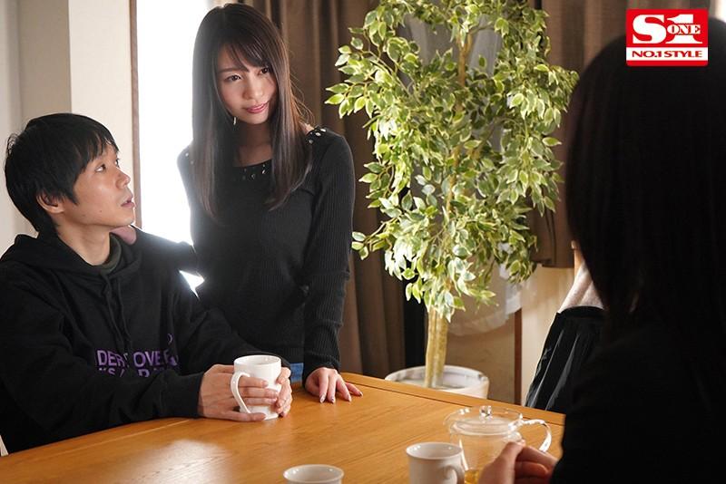 【蜗牛娱乐】梦乃あいか(梦乃爱华) 作品SSIS-118 :趁女友不在与她的大奶闺蜜欲望爆发从早啪到晚!