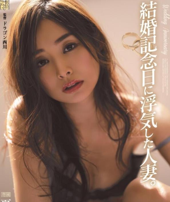 【蜗牛娱乐】夏目彩春ADN-329 人妻参加饮酒会爽到忘记回家了