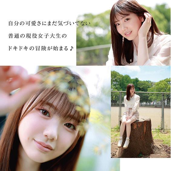 """【蜗牛娱乐】MIDE-974:""""石川澪""""颜射在脸上后以口清洁粗大老二"""