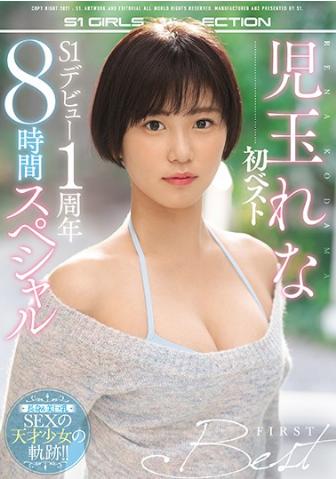 【蜗牛娱乐】玉玲奈OFJE-298 美少女挑战连续8小时