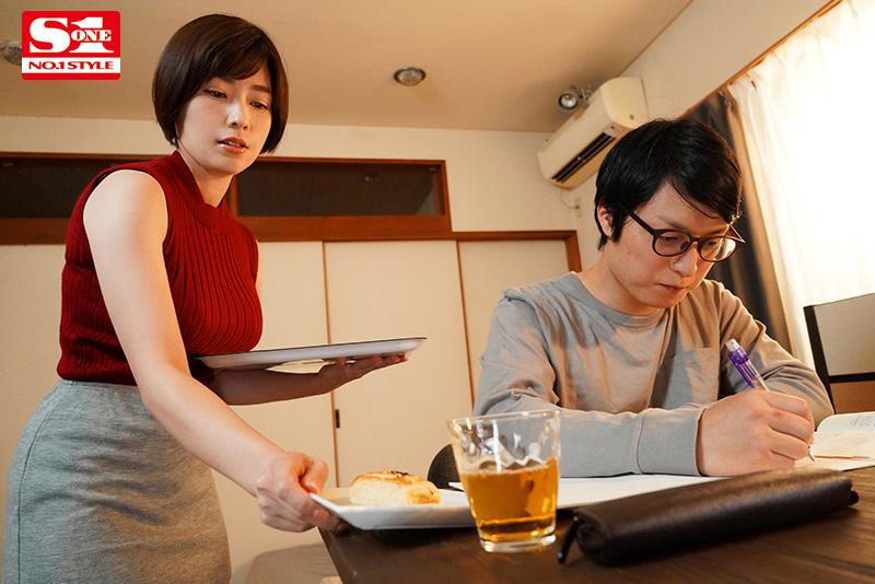 【蜗牛娱乐】奥田咲SSNI-977 单亲妈妈满足儿子同学欲望