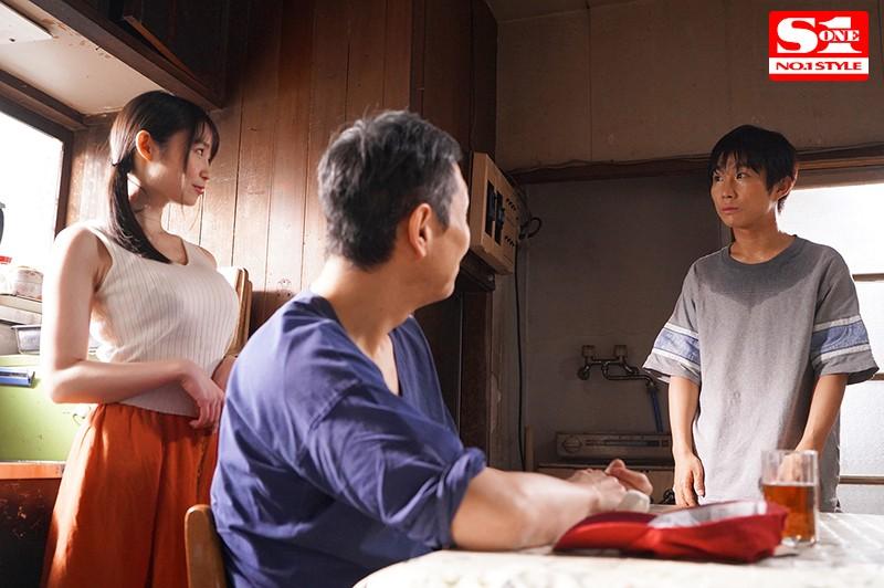 【蜗牛娱乐】梦乃爱华SSNI-782 嫩妻发春与小鲜肉疯狂运动汗流浃背