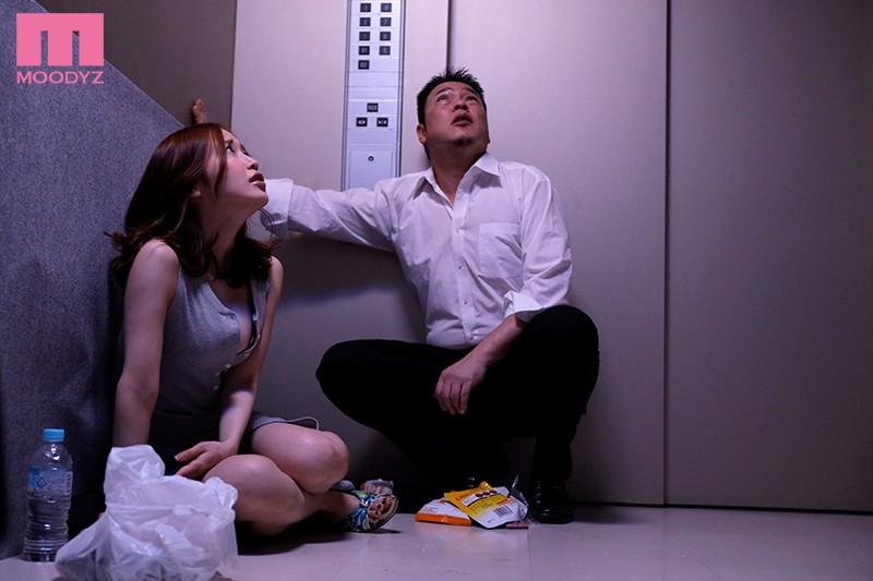 【蜗牛娱乐】篠田艺人MIAA-086 巨乳女友与陌生男在电梯用开放姿势